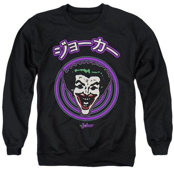 Batman Japanese Spiral Sweatshirt EL01