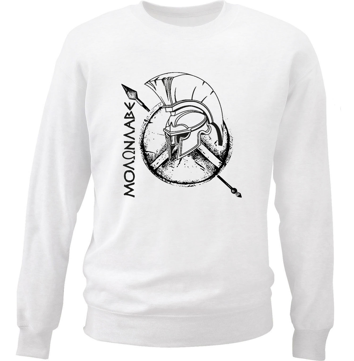 Spartan Warrior Quote Sweatshirt AL28AG0
